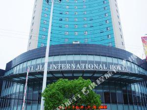 仙桃怡家國際酒店