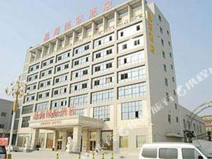 興平晶海國際酒店