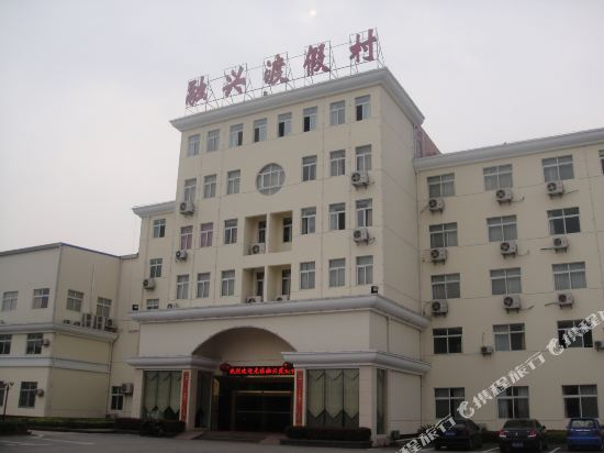Rong Xing Resort