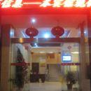 麻城杜鵑花賓館
