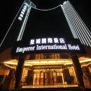 天水皇城國際飯店