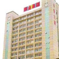 華業酒店(珠海明珠招商花園城店)酒店預訂