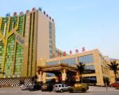 邯鄲康業温泉商務酒店