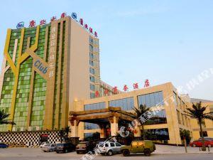 邯鄲康業商務酒店