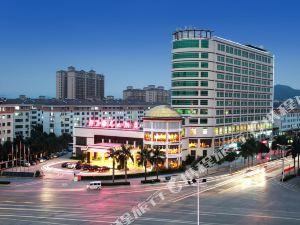 平果國際大酒店