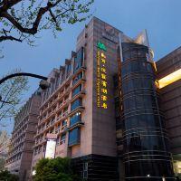 杭州馬可波羅濱湖酒店酒店預訂