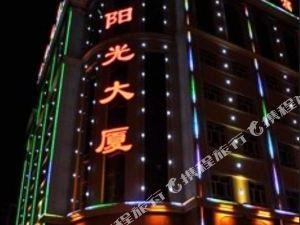 吳忠陽光大廈商務賓館