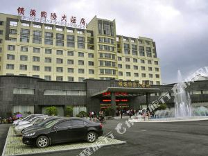 績溪國際大酒店