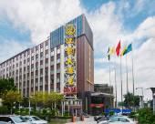 廣州江韻大酒店