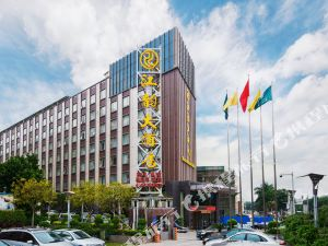 廣州江韻大酒店(River Rhythm Hotel)