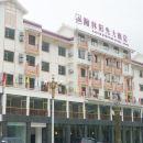 九寨溝瀚林陽光酒店