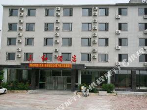 莊河三和酒店