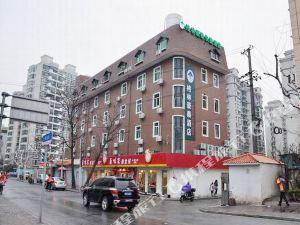 格林豪泰(上海宜山路地鐵站店)