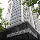杭州書香世家酒店