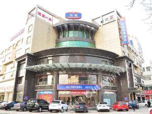 漢庭酒店(營口鲅魚圈世紀廣場店)