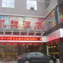 利川凱旋酒店