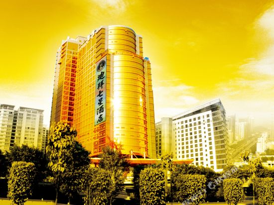 Citi Card Online Payment >> Dubai 7-Star Hotel - 50% off booking | Ctrip