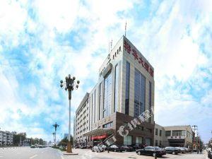 石家莊裕華大酒店