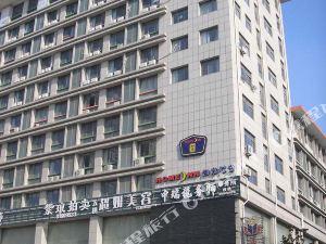 如家快捷酒店(海安中壩南路店)