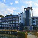 泰寧松竹灣大酒店