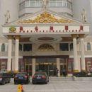 維也納酒店(安陽店)