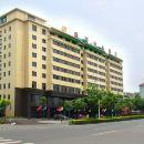 衢州瑞豪中心酒店