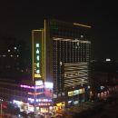 溫嶺雅鼎彎賓館