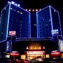 玉山華云酒店