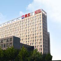 北京教文大酒店酒店預訂