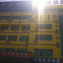7天連鎖酒店(滄州黃河東路店)