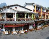 玫瑰木酒店(陽朔西街店)