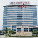 江蘇興明國際大酒店