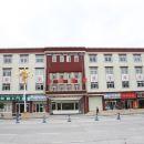 西藏鑫源大酒店