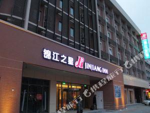 錦江之星(新鄉火車站店)