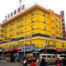 7天連鎖酒店(蕪湖步行街中心店)
