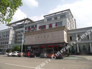 衢州柯城萬豪大酒店