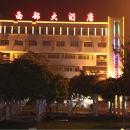中衛西部大酒店