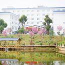 廣水雅瑞假日生態園
