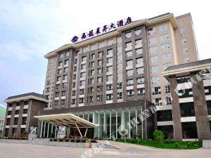 商洛柞水禹龍晨昇大酒店