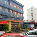 衢州桔子時尚精品酒店