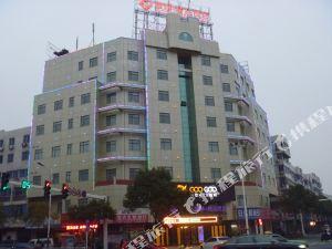 丹陽鼓歌主題酒店