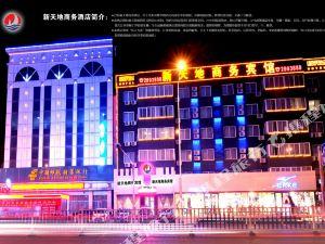 遼陽新天地快捷酒店