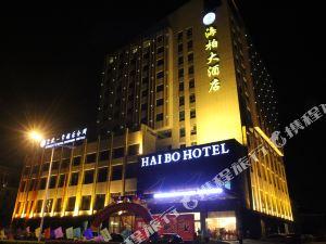 句容海柏大酒店