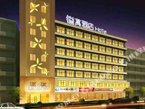 信陽鎰萬酒店