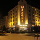 9居連鎖酒店(阿榮旗店)