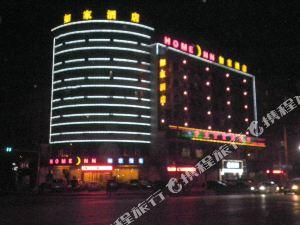 如家快捷酒店(平涼柳湖公園店)