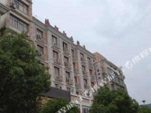 江山滿江紅大酒店