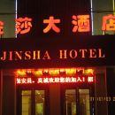 宿松金莎大酒店