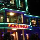 臨安碧水灣度假酒店