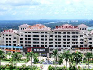 泰美國際精品酒店(瓊海銀海路店)